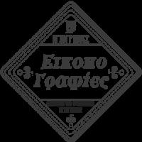 agiografies-logo-300